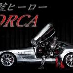 ORCA(オルカ)の中の人の本名本業、年収は?画像もチェック!