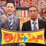 2/7 ワイドナショー出演の女子高生は誰?松永有紗?経歴確認!