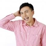 愛想笑いが疲れる、やめたいめんどくさいと思った時の考え方!対処法や対策を紹介