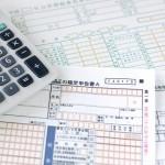 税金滞納で資金調達(新規融資)はできるのか?銀行員の目線で考察!