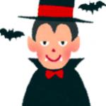 ハロウィン仮装の男の子用!簡単手作りオススメコスプレ5選!