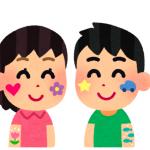 ハロウィンカップルイベント2016年版!東京で心底楽しめるものはこれだ!