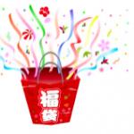 ロクシタン福袋2017ネタバレ!中身や値段、予約方法を紹介!