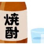 焼酎ベース梅酒の作り方!おすすめ焼酎の種類と度数は?黒糖でもできる?