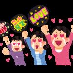 羽島めいwiki風プロフィール! ハーフや彼氏情報!カップもチェック!